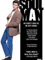 Soul Man 1986
