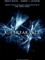 Unbreakable 2000