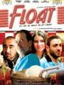 Float 2008
