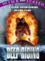 Deep Rising 1998