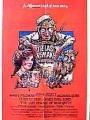 The Last Remake of Beau Geste 1977
