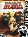 Brotherhood of Blood 2007