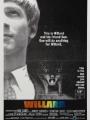 Willard 1971