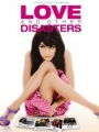 Love and Other Disasters 2006