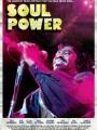 Soul Power 2008