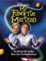 My Favorite Martian 1999