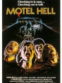 Motel Hell 1980