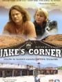 Jake's Corner 2008