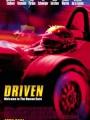 Driven 2001