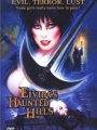 Elvira's Haunted Hills 2001