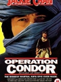 Operation Condor: Armour of God 2 1991