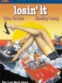 Losin' It 1983
