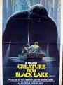 Creature from Black Lake 1976