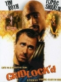 Gridlock'd 1997