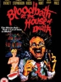 Bloodbath at the House of Death 1984