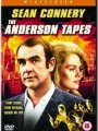 The Anderson Tapes 1971
