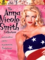 Playboy: The Complete Anna Nicole Smith 2000