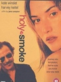 Holy Smoke 1999