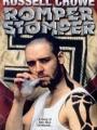 Romper Stomper 1992