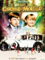 The Gnome-Mobile 1967