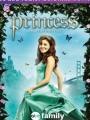 Princess 2008
