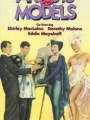 Artists and Models 1955