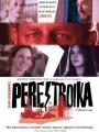 Perestroika 2009