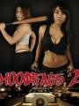 Hoodrats 2: Hoodrat Warriors 2008