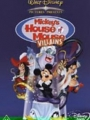Mickey's House of Villains 2001