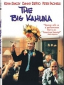 The Big Kahuna 1999