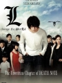 Death Note: L Change the World 2008