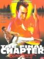 Bloodsport: The Dark Kumite 1999