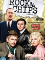 Rock & Chips 2010