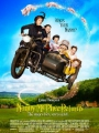 Nanny McPhee and the Big Bang 2010