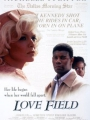 Love Field 1992