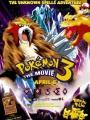 Pokémon 3: The Movie 2000