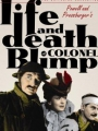 The Life and Death of Colonel Blimp 1943