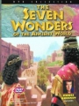 The Seven Wonders of the Ancient World 1990
