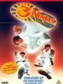 3 Ninjas Knuckle Up 1995
