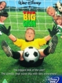 The Big Green 1995