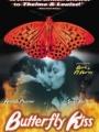Butterfly Kiss 1995