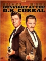 Gunfight at the O.K. Corral 1957