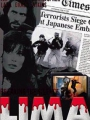 Lima: Breaking the Silence 1999