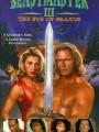 Beastmaster: The Eye of Braxus 1996