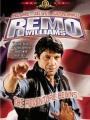 Remo Williams: The Adventure Begins 1985