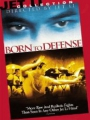 Born to Defend 1986