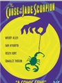 The Curse of the Jade Scorpion 2001