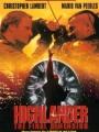 Highlander III: The Sorcerer 1994