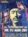 The Castle of Fu Manchu 1969
