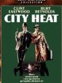 City Heat 1984